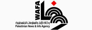 وكالة الأنباء والمعلومات الفلسطينية 'وفــا'