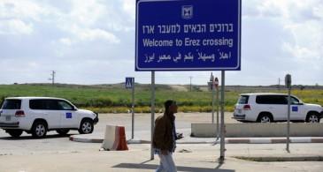 الشؤون المدنية: تسهيلات جديدة لأهالي قطاع غزة