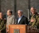 غانتس: غيّرنا المعادلة تجاه غزة.. ولن نسمح بتموضع إيران بالجولان