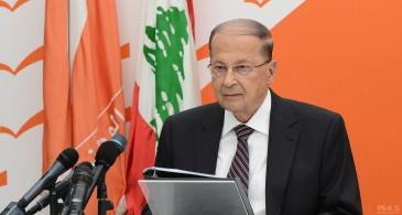 بيان من الرئاسة اللبنانية بعد أنباء عن وفاة الرئيس ميشال عون