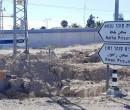 بيان صادر عن الهيئة التنظيمية في سجن ريمون المركزي