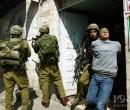 قوات الاحتلال تعتقل 3 شبان من القدس ورام الله