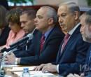 إلغاء جلسة للكابنيت بشأن غزة