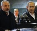 """""""قلق ليبرمان"""" نتنياهو يحشد حزبه لرئاسة الحكومة المقبلة"""