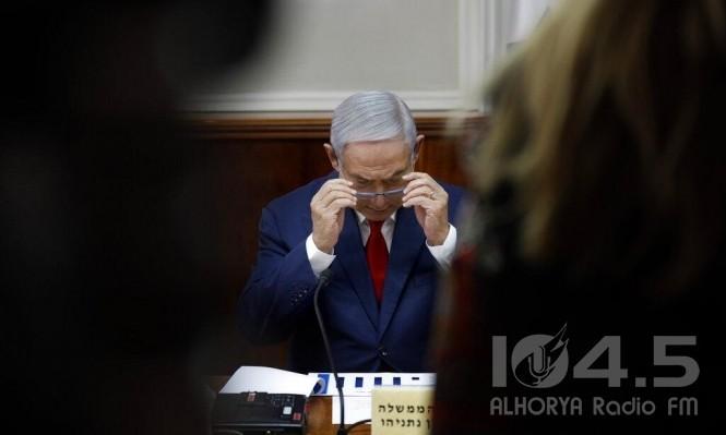 نتنياهو سيستخدم الحصانة الممنوحة له في مواجهة إجراءات محاكمته